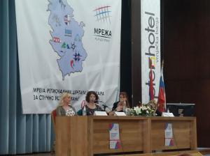 Vrnjacka Banja 2017 slika 3